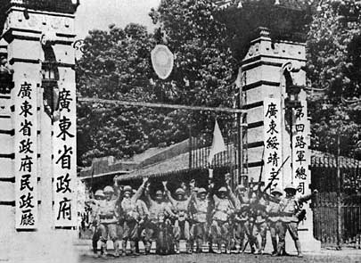japanese soldiers 1930s