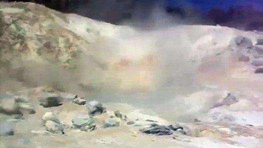 sulfur pit