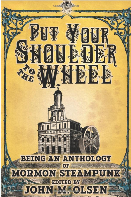 shoulder wheel